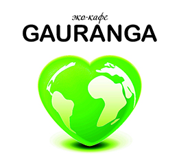 Eco-cafe Gauranga